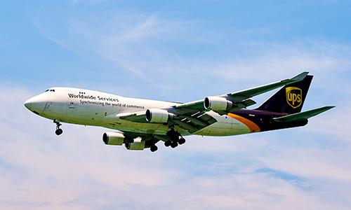 backorder express UPS-jet (image)